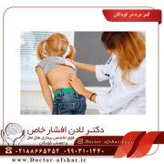 کمر-درد-در-کودکان