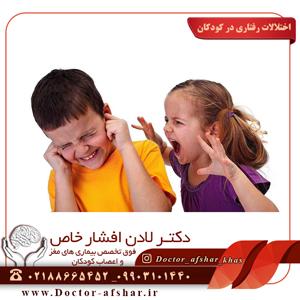 اختلالات-رفتاری-در-کودکان